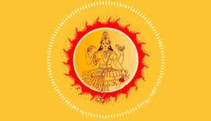 сурья санкранти астрология